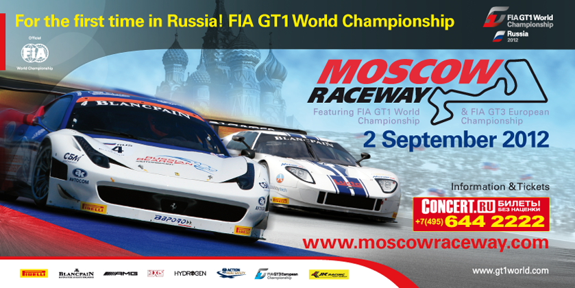 http://gt1world.com/images/events/moscow-site-banner.png