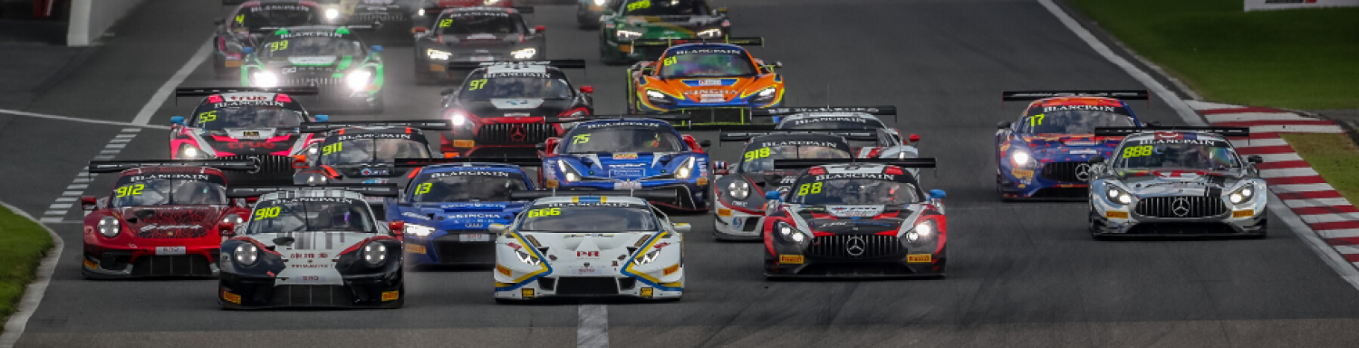 Fanatec GT World Challenge Asia Powered by AWS Image